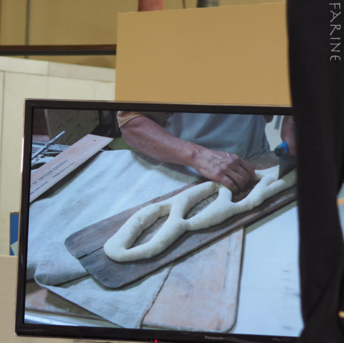 shaping fougasse