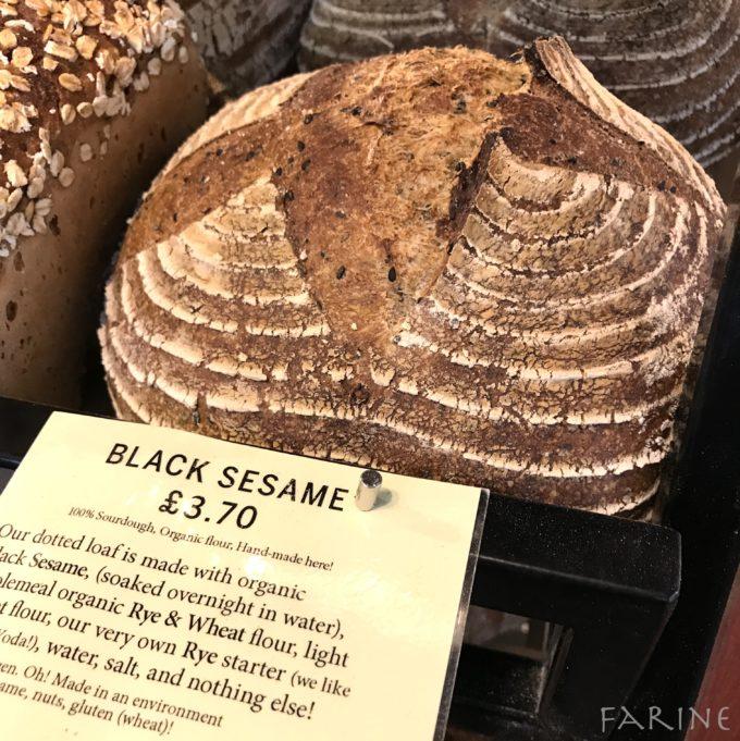 Black sesame bread