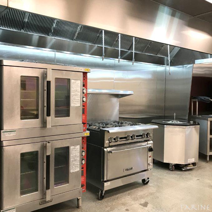 King Arthur kitchen